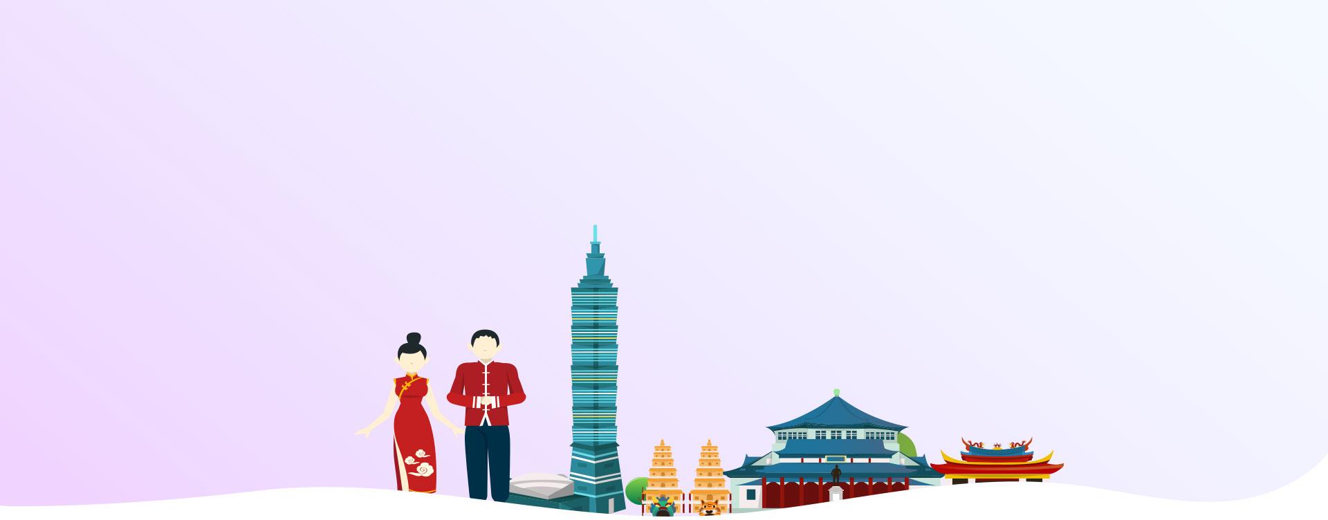 header-despre-taiwan